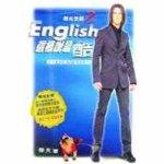 傑夫英語2 English這樣說最酷
