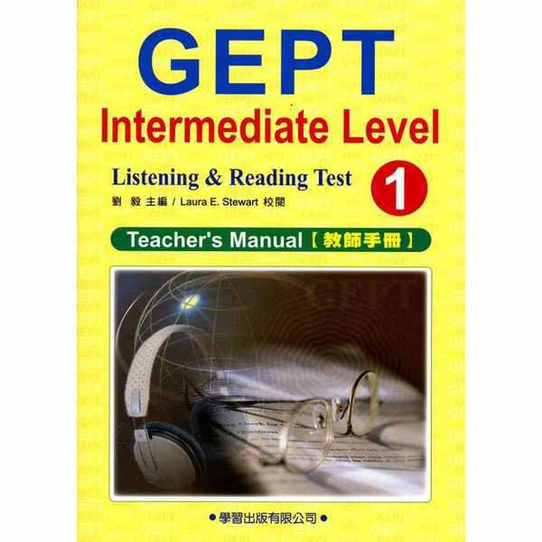 中級英檢模擬試題(1)教師手冊(附MP3)