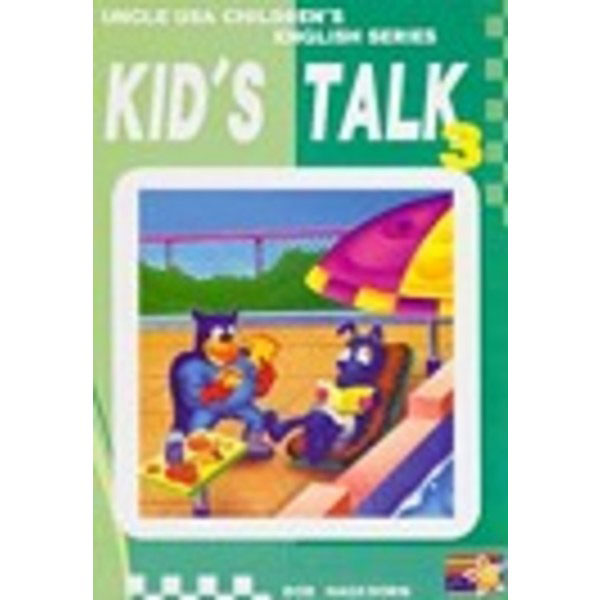 KID'S TALK 3