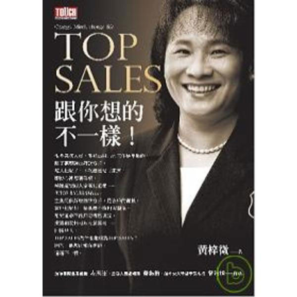 Top Sales 跟你想的不一樣!