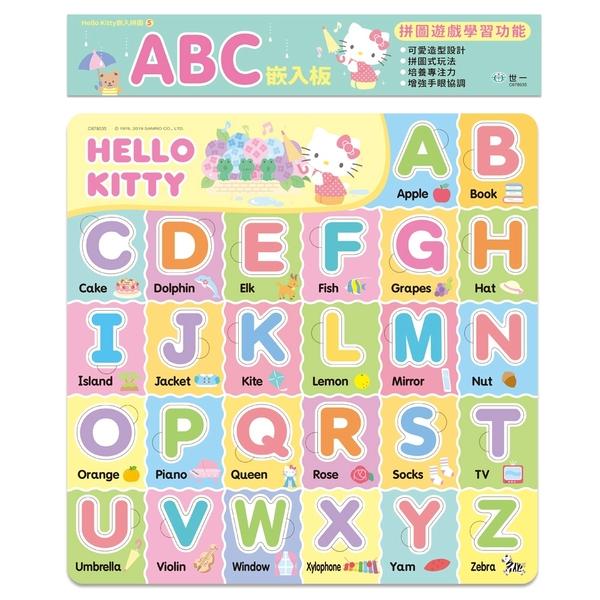 Kitty ABC嵌入拼圖