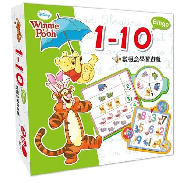 迪士尼DISNEY 幼兒益智教具:小熊維尼系列1-10 BINGO 數概念學習遊戲
