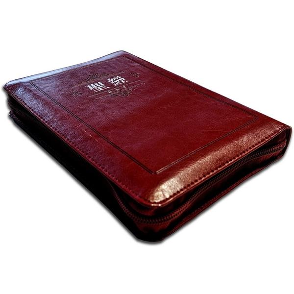 聖經:和合本(紅色皮面拉鍊索引銀邊精裝)