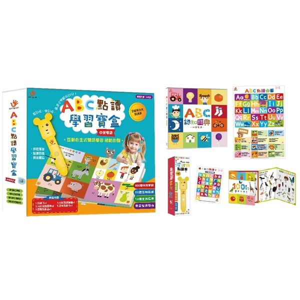 ABC點讀學習寶盒(內附ABC認知圖典*1、100單字圖鑑點讀書*1、ABC點讀掛圖*1、注音點讀卡*1、六首經典英文兒歌*1、波波狗點讀筆*1)