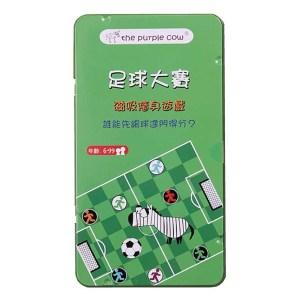 紫牛隨身遊戲:足球大賽