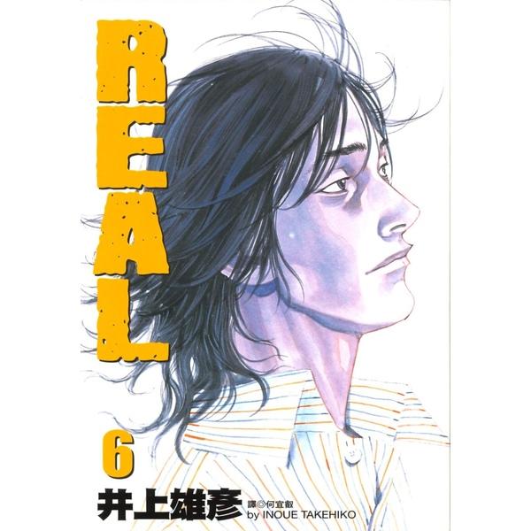 REAL (06)