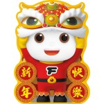 新年快樂:FOOD超人造型紅包袋(三入)
