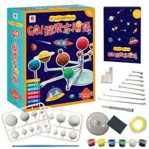 孩子的科學Steam:GO!探索太陽系(31個配件+1本認識太陽系手冊)