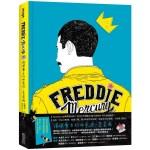 Freddie Mercury:璀璨奪目的佛萊迪・墨裘瑞