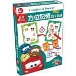 【迪士尼益智教具】方位記憶閃卡訓練-(TSUM TSUM系列)(N次寫) (4歲以上適用)
