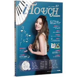 iTouch就是愛彈琴87