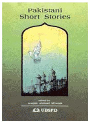 Pakistani Short Stories