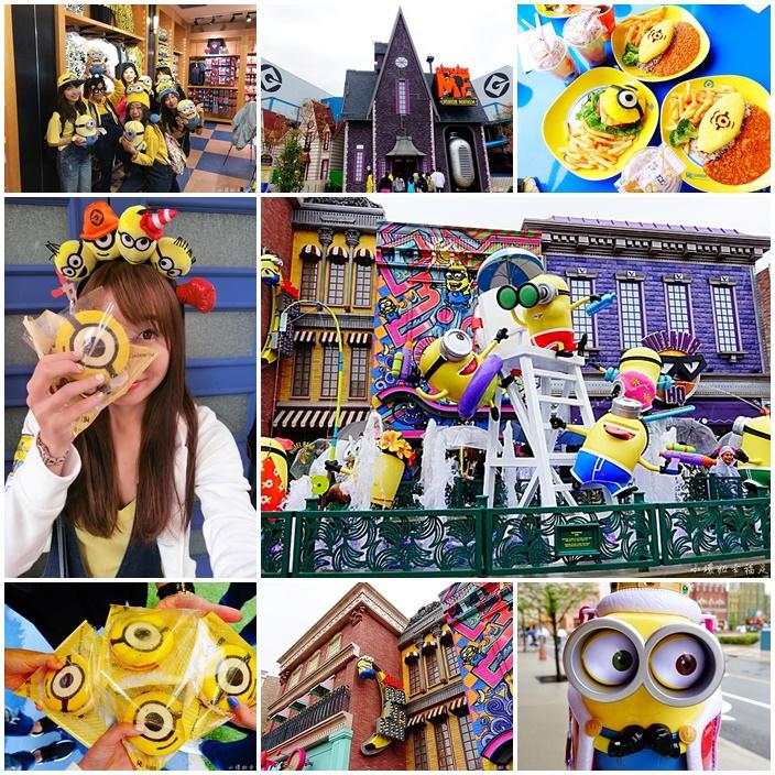 【日本環球影城】大阪小小兵樂園開幕,VIP手環必買&商品攻略 @小環妞 幸福足跡