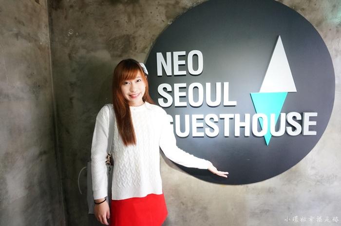 【首爾民宿推薦】NEO Seoul GUESTHOUSE,弘大便宜CP值高住宿