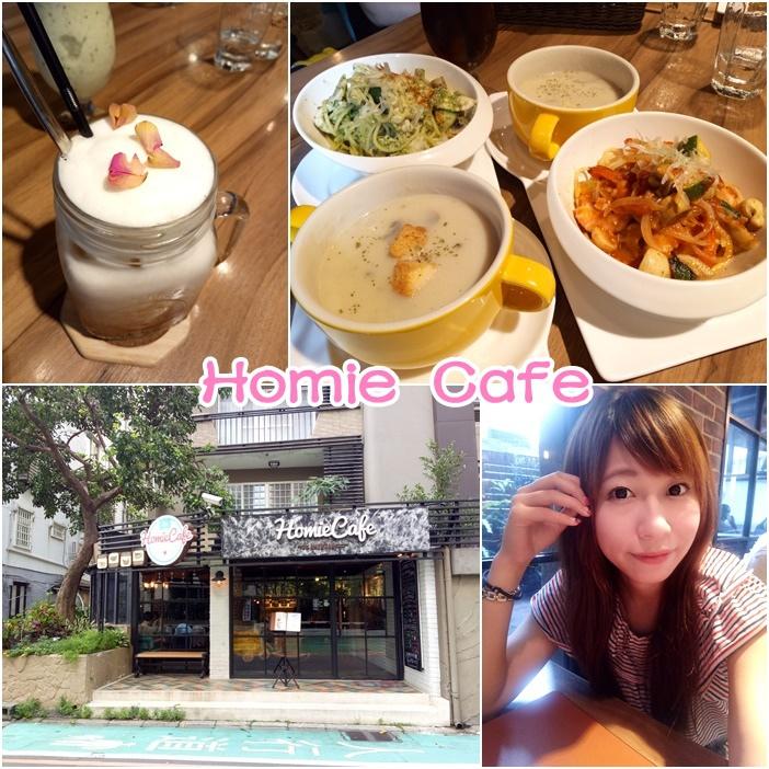 Homie Cafe,大安區美食,大安區餐廳,東區下午茶,東區咖啡廳,東區美食,東區聚餐,東區餐廳 @小環妞 幸福足跡