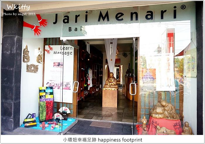 Jari Menar,兩人四手,峇里島按摩推薦,峇里島熱門按摩店,巴里島按摩,巴里島自助,巴里島行程規劃 @小環妞 幸福足跡