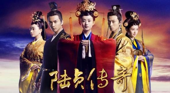 ▌戲劇 ▌激起我濃濃的少女心啊!!為了長廣王而追這部 ♥《陸貞傳奇》