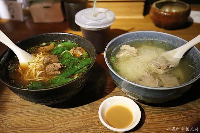 【花蓮排隊美食】一碗小,日式老屋內好吃的紅燒清燉羊肉牛肉