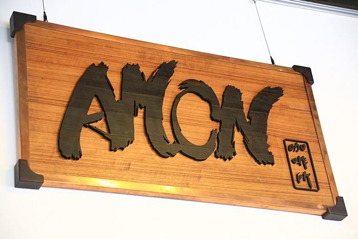 amon咖啡,amon咖啡所,嘉義ig景點,嘉義咖啡,嘉義咖啡店,嘉義景點,嘉義美食 @小環妞 幸福足跡