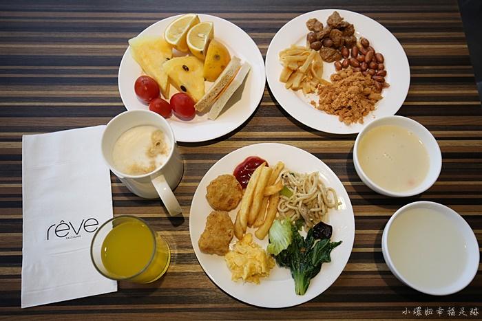 【台中飯店推薦】威斯汀酒店,高質感~頂樓早餐BUFFET豐盛美味 @小環妞 幸福足跡