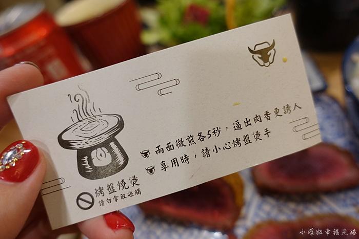 【台北美食】乍牛炸牛排專賣店,王品集團最新力作,排隊也要吃(已歇業) @小環妞 幸福足跡