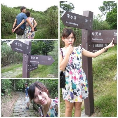 [陽明山遊–冷水坑、擎天崗、涓絲瀑布] @小環妞 幸福足跡