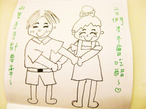[♡大頭兵日記DAY2-接到電話了] @小環妞 幸福足跡