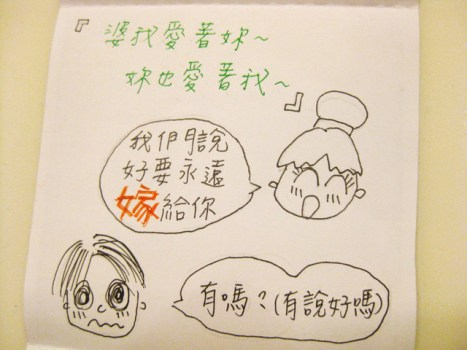 [[♡大頭兵日記DAY3-我乖了] @小環妞 幸福足跡