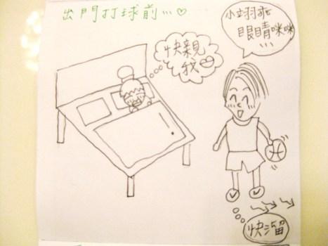 [♡大頭兵日記DAY15-阿兵哥感冒了!] @小環妞 幸福足跡