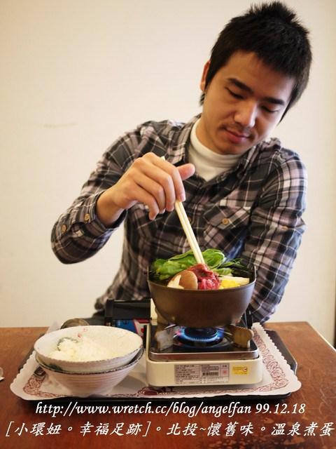 [玩♡台北-北投~懷舊味。溫泉煮蛋、茶色餐廳] @小環妞 幸福足跡