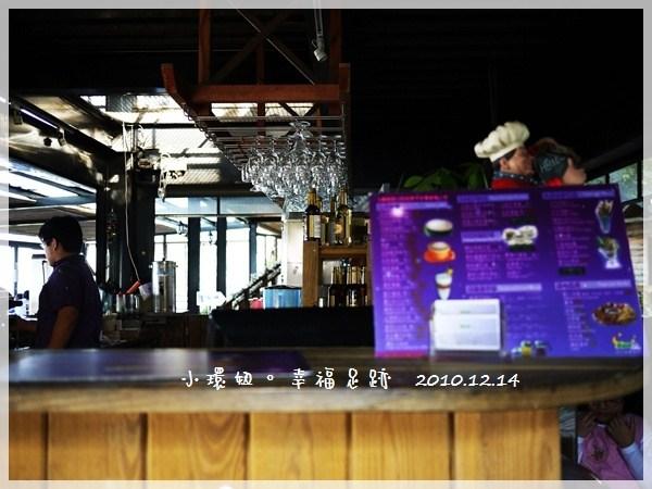 [玩♡台北-三峽~戀戀紫色風情,看看山吧。紫微森林] @小環妞 幸福足跡