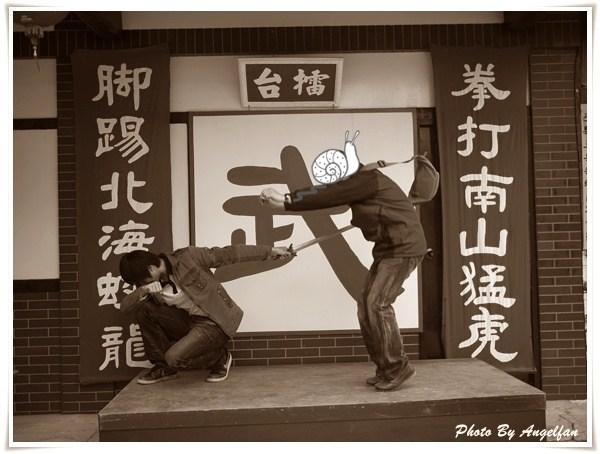 [玩♡台南~想知道當皇帝的滋味~~白河台影文化城] @小環妞 幸福足跡
