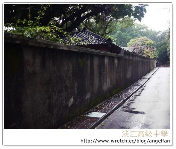 [玩♡台北~淡水,每個人心中都有個不能說的秘密。淡江中學] @小環妞 幸福足跡