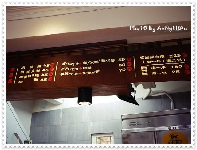 [吃♡宜蘭]宜蘭必吃美食餐廳推薦,不肥也難呀♤美食集合♤ @小環妞 幸福足跡