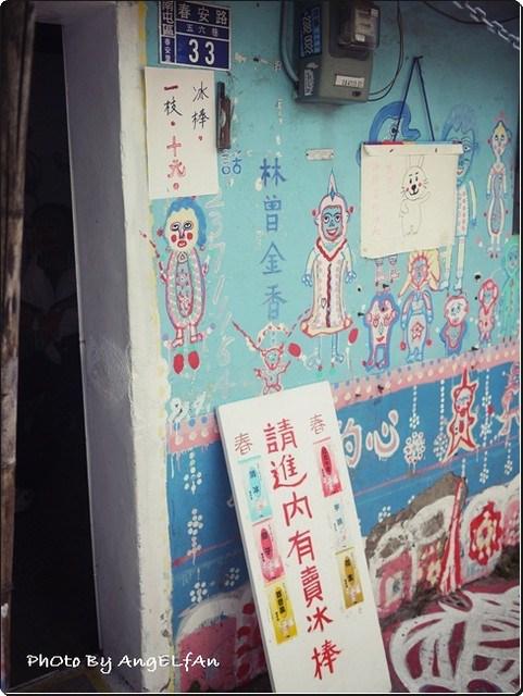 [玩♡台中]繽紛更勝彩虹的幸福巷弄~彩虹眷村 @小環妞 幸福足跡