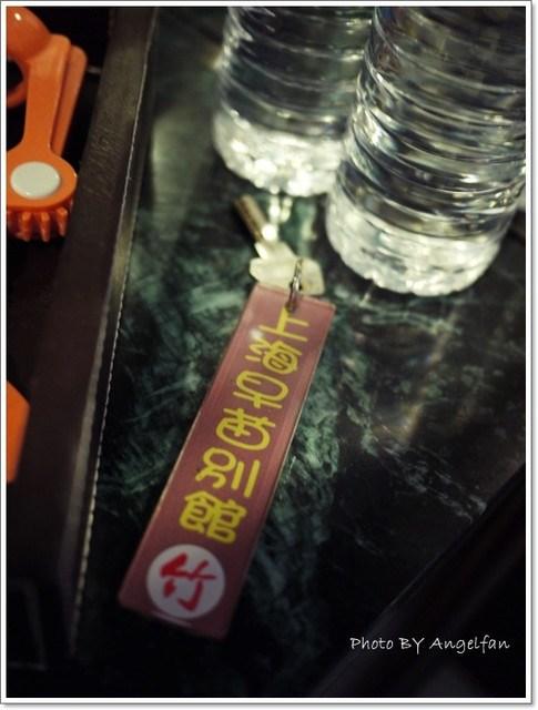 [住♡新竹]農田環繞,享受五星級設備~在新竹。上海早苗別館 @小環妞 幸福足跡