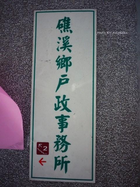 @小環妞 幸福足跡