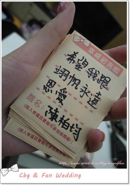 [♥囍~文定♥]小手拉大手電影首映會♡周邊小物(電影票。售票亭。電影看板) @小環妞 幸福足跡