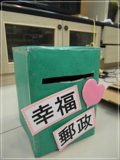 [♥囍~文定♥]小手拉大手電影首映會♡周邊小物(明信片。磁鐵。相片書) @小環妞 幸福足跡