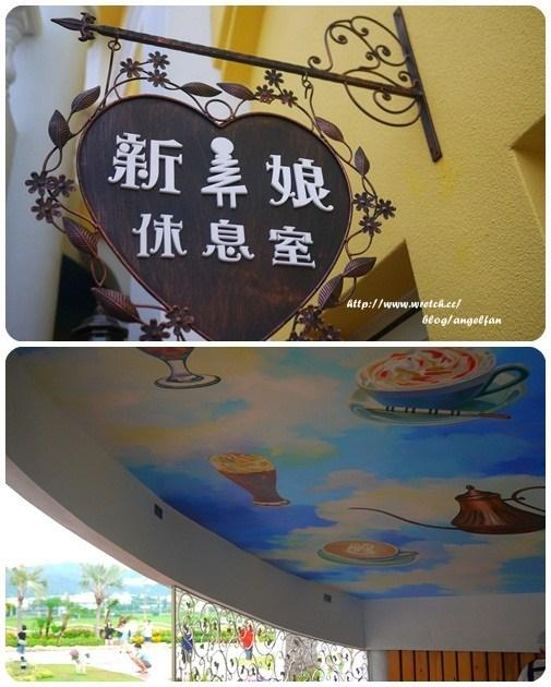 [彰化景觀餐廳] 進昌咖啡烘培館~巴洛克風格鵝黃色夢幻城堡 @小環妞 幸福足跡