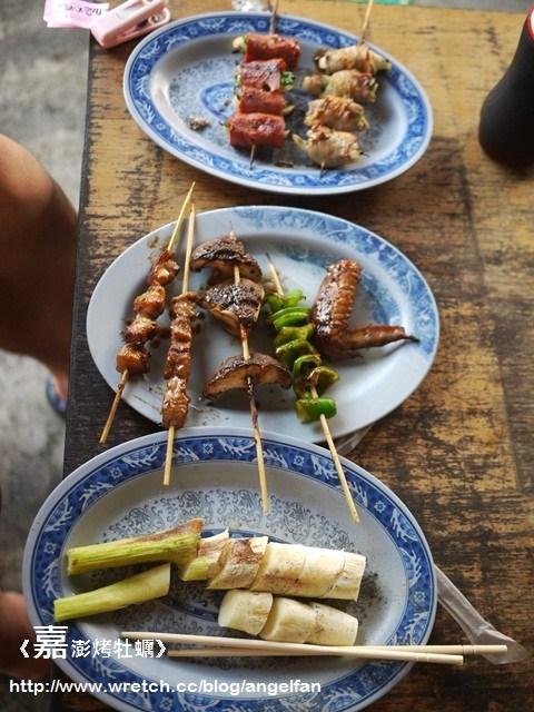 [宜蘭美食推薦]˙嘉澎烤牡蠣。不用出走離島就可以吃到新鮮牡蠣 @小環妞 幸福足跡