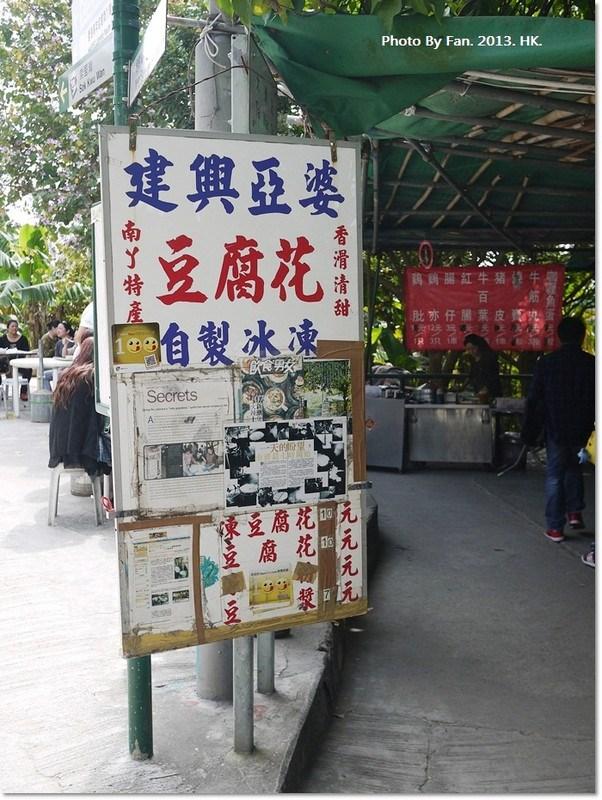 南ㄚ島,香港南ㄚ島,香港景點,香港景點懶人包,香港自由行,香港離島 @小環妞 幸福足跡