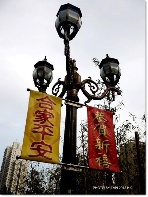 [2013香港自由行] 嗇色園黃大仙祠 ♥ 香火鼎盛籤詩極靈,香港必訪 @小環妞 幸福足跡