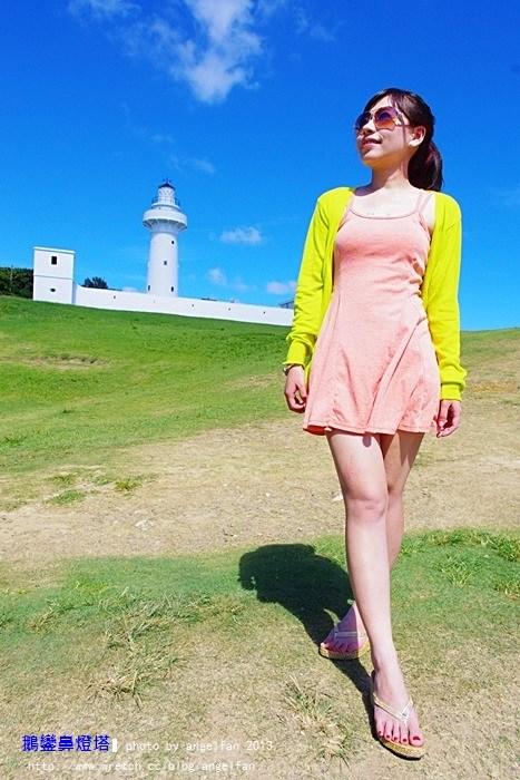 [墾丁旅遊景點推薦]˙鵝鑾鼻燈塔 ♥ 最南端,夢想中的燈塔 @小環妞 幸福足跡