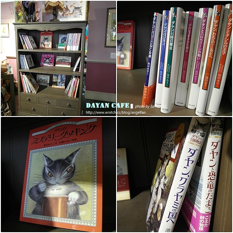 [台北貓餐廳]˙達洋咖啡屋 (Dayan Cafe) ♥ 日本來的達洋貓主題餐廳~卡哇伊 @小環妞 幸福足跡