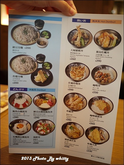 [台北東區美食]  ゆで太郎蕎麥麵 (YUDETAROU)˙日本第一蕎麥麵店,原汁原味來台!!! @小環妞 幸福足跡