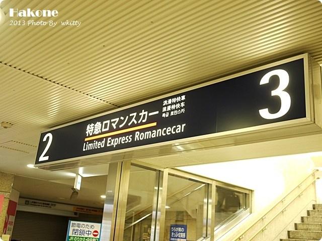 [東京浪漫號展望席] 好浪漫的浪漫號,記得預約展望席(含購票教學)(18) @小環妞 幸福足跡