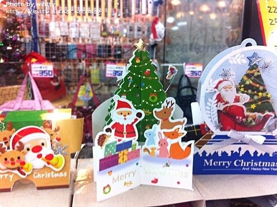 ▌節日 ▌今年聖誕節你想怎麼過? @小環妞 幸福足跡