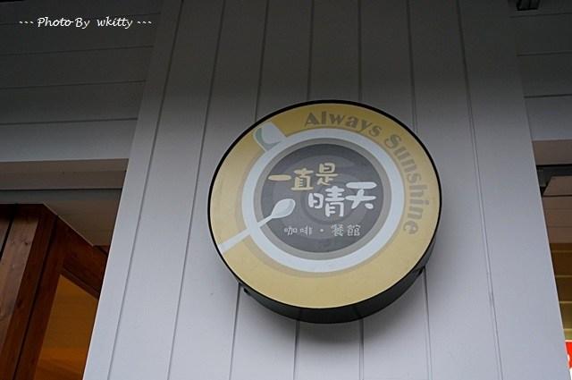 [台北市政府站美食]˙一直是晴天  雜貨咖啡館 ♥ 讓少女尖叫失心瘋的可愛日系雜貨風 @小環妞 幸福足跡
