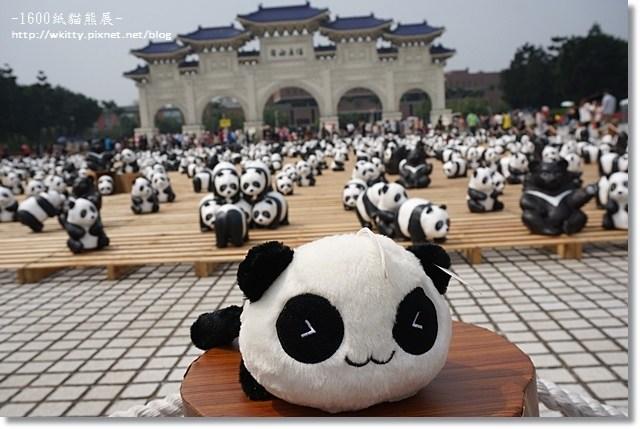 台北中正紀念堂自由廣場˙1600紙熊貓世界之旅,台灣黑熊也來了!! ♥ 兩廳院藝文廣場(展期3/14~3/30) @小環妞 幸福足跡